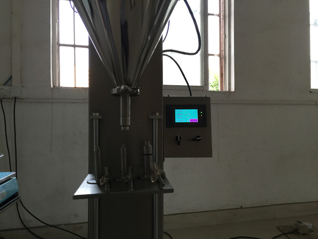 center view of YX-02 powder filling machine.jpg