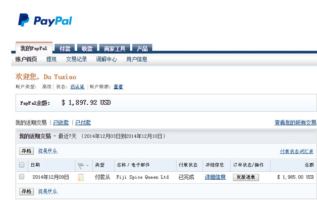paypal transaction for the YX-50 semi automated tabletop rou