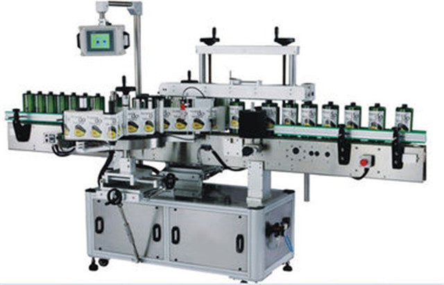 full view of Double sided labeling machine automatic.jpg