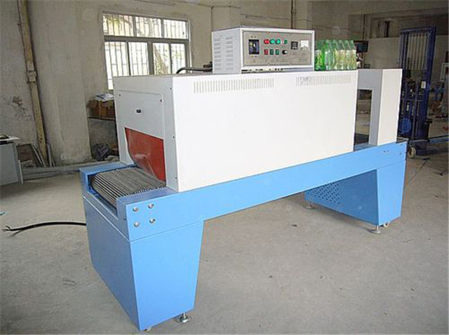 Constant Temperature Shrink Packing Machine semi automatic.j