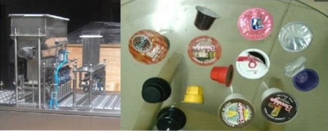 samples products by the cups filling sealing machines automa