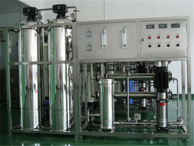 front view of reverse osmosis treatment industrial water pur